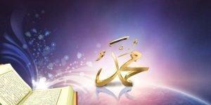 Peygamber efendimizin mucizeleri